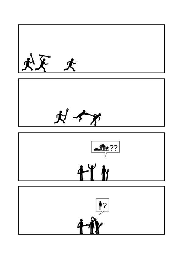 esthete1_page8