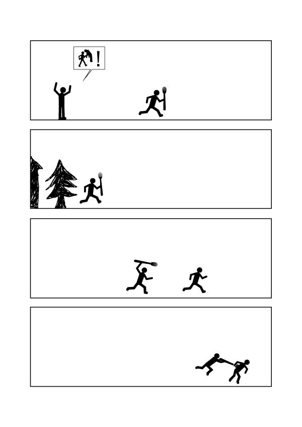 esthete3_page4